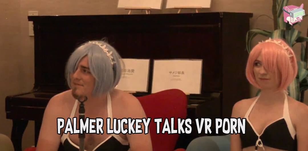 Palmer Luckey Talks VR Porn